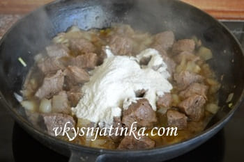 Мясо со сметаной