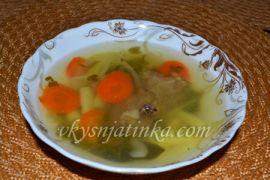 Фасолевый суп с курицей в мультиварке - фото