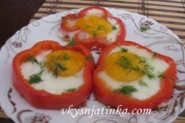 Яйцо в болгарском перце
