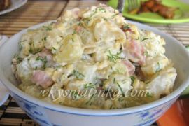 Картофельный салат с ветчиной - фото