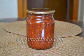 Кетчуп из слив на зиму