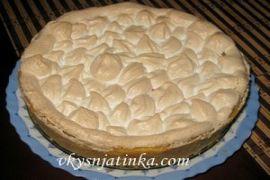 Клюквенный пирог - фото