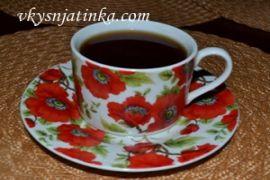 Кофе в турке вареное в домашних условиях на газу
