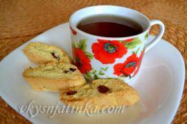 Печенье бискотти - фото