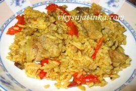 Рис с болгарским перцем - фото