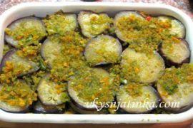 Салат с маринованными баклажанами и луком