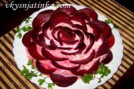 Салат «Сельдь под шубой» в виде розы