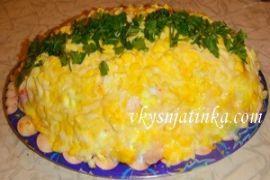 Салат слоеный «Любимому»