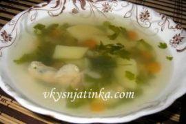 Суп из молодой фасоли