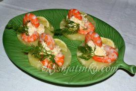 Закуска из ананаса с креветками
