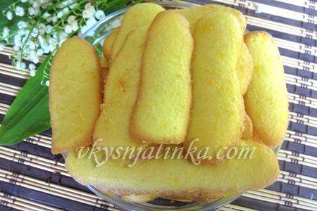 Домашнее печенье «Савоярди» - фото