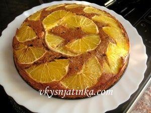 Пирог с апельсинами - фото
