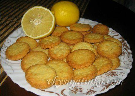 Лимонное печенье - фото