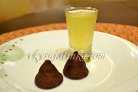 Настойка на водке с мандаринами - фото