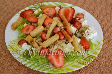 Салат с клубникой и брынзой - фото