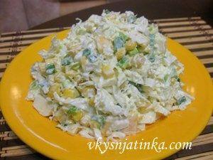 Салат с кукурузой и сыром - фото