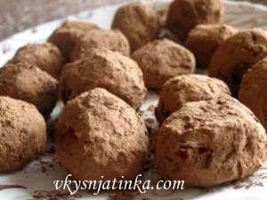 Домашние шоколадные трюфели с коньяком - фото