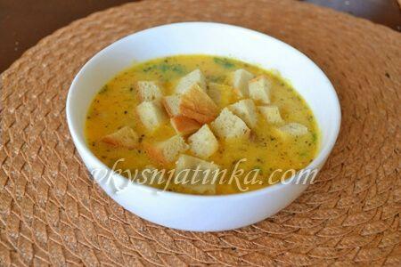 Суп из тыквы и плавленного сыра с беконом - фото