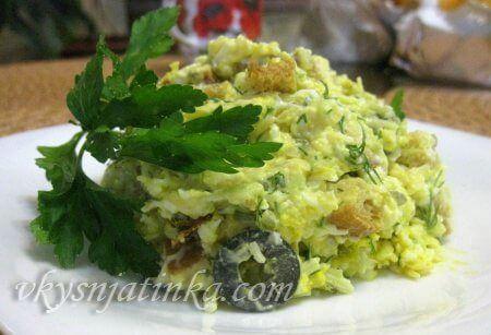 Сырный салат - фото