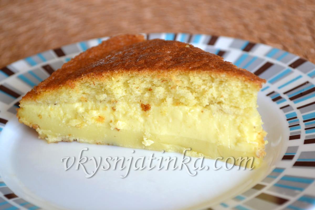 Умный пирог - фото