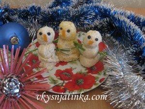 Закуска «Снеговики» - фото